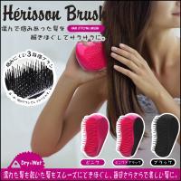 商品名 エリソンブラシ  バリエーション ピンク、ブラック、ピンク×ブラック  仕 様 材質:ABS...