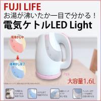 商品名 電気ケトル LED Light   仕 様  ■サイズ:約200×210×155mm ■材質...