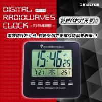 商品名 デジタル電波時計 寸 法 約 W13×D2×H13 cm 重 量 約150g 材 質 ABS...