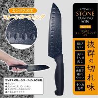 商品名 ストーンコーティングナイフ 刃渡り 約16.5cm 重 量 約180g(パッケージ含む) 本...