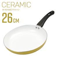 商品名 セラミックフライパン TuRu Cera 26cm サイズ 直径:約26cm 取っ手込みの長...