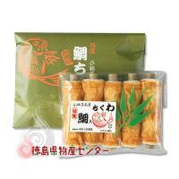 小松島の竹ちくわといえば知る人ぞ知る有名なちくわ!竹に魚のすり身を巻きつけてこんがりと焼いています。...