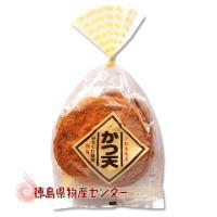 徳島にしかない逸品!魚のすり身にカレー粉、香辛料などを合せ、パン粉を付けて揚げています。ピリッとした...