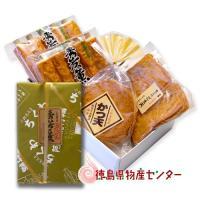 人気の小松島谷ちくわ商店の練製品詰合せ!お中元、お歳暮好評です。生ものなので、1〜3人が2〜4日で食...