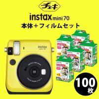 フジフイルムチェキカメラ インスタントカメラチェキ70カメラ「instax mini 70」  使用...