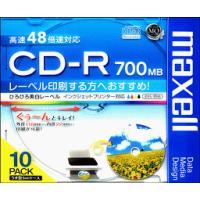 ■48倍速対応「CD-R Super MQ」 インクジェットプリンター対応ひろびろ美白レーベル 70...