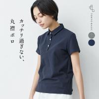 ポロシャツ レディース 半袖 ミラノリブ マルエリ ポロシャツ 日本製