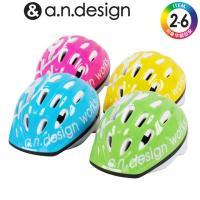 カラー/ピンク、ブルー、グリーン、イエロー   自転車用・CE適合/製品安全基準合格品 SIZE:S...