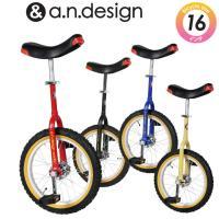 とってもオシャレなフレームの 子供用一輪車 16インチ ■a.n.dロゴ入りのフレームがオシャレ ■...
