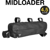 4.5リットル TBP-ML2B サイズ:L460 x W60 x H120mm 本体重量:292g...
