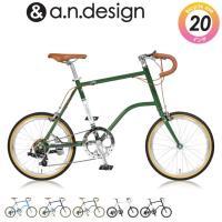 送料無料! カンタン組立★お客様ご自身で完成させる自転車です。 (組立ては付属の工具で、簡単に行えま...