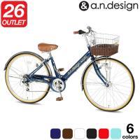 【a.n.design works】 【オシャレ!アンド-&-のシンプル自転車】 低床設計の26イン...