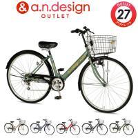 ★アウトレット特別価格★ a.n.dのスタンダード「V型」フレームの27インチ自転車。 外装6段ギア...