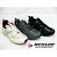 ■商品説明 ダンロップのエントリータイプのランニングシューズです。 普段履きから仕事履きまで幅広くご...