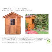カントリー調でおしゃれな木製ガーデン物置・小屋です。耐久性に優れ、ヨーロッパで人気の木製物置です。