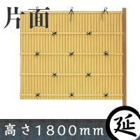 ご自宅やお庭の囲い・仕切りとして美しく演出する和風の人工樹脂製竹垣目隠しフェンス。純和風のデザインが...