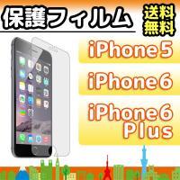 【レビューを書いてメール便送料無料】iphone6 液晶保護フィルム iphone6P 液晶保護フィ...