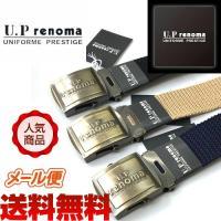 U.P renoma GIベルト サイズ(約):全長104cm 幅3cm 素材:綿 日本製