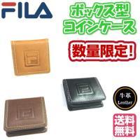 FILA(フィラ)エフツーシリーズ ボックス型コインケース  フックボタン式で開閉しやすく コインが...