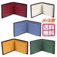 ・内装5カラー ・カード収納ポケットは4枚 ・背面カードスライダーポケット付き ・中身の見やすいボッ...