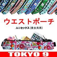 【サイズ】ユニセックス 43*9  【素材】ナイロン ポリウレタン  【色・デザイン】トレンド 10...