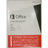 商品詳細 ■Micorosoft Office Home and Business 2013 日本語...