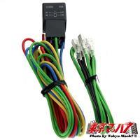 ●製品名 ホーンリレー24v ●電圧 24v専用 ●社外ホーン取付時の必需品! ※バッテリーからのプ...