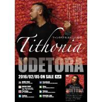 腕トラ 4thアルバム「Tithonia」発売告知ポスター【送料無料】|toline