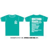 「Ripple」オリジナルTシャツ【コーラルグリーン】|toline