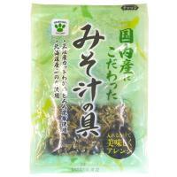 <三陸産・北海道産の味噌汁の具!> 海藻本来の味わいと香り、シャキシャキとした食感がたまりません! ...