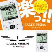 ●朝日ゴルフ EAGLE VISION -ez plus-2 ●オープン価格(12000) ●GPS...