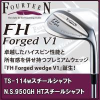 ●フォーティーン FHフォージドV1ウェッジ ●本体価格¥22,000+税 ●ヘッド:軟鉄(S25C...