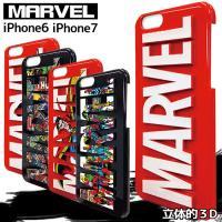 【商品説明】 MARVELのロゴが立体になったiphone6/iphone6S用スマホケースです!!...