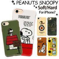 スヌーピーやチャーリーなどの漫画ピーナッツのキャラクターがデザインされたiphone7用スマホケース...