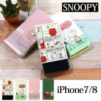 スヌーピーやチャーリーなどの漫画ピーナッツのキャラクターがデザインされたiphone8/iphone...