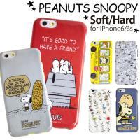 スヌーピーやチャーリーなどの漫画ピーナッツのキャラクターがデザインされたiphone6/iphone...