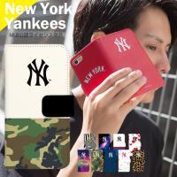 【商品説明】 MLB公認ライセンス商品!!NYヤンキースのおしゃれ手帳型スマホケースが登場!! ≪こ...