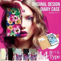 【商品説明】 手帳型ケースの表面に、デザインをインクプリントした商品です。 パンジーのデザインがおし...