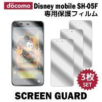 『液晶保護フィルム 3枚 / docomo Disney Mobile on docomo SH-0...