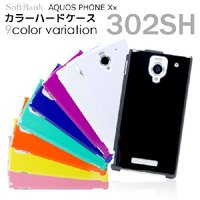 (セール)『SoftBank AQUOS PHONE Xx 302SH アクオスフォン Xx カバー...