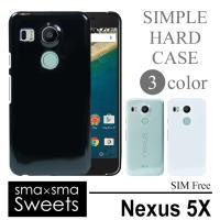 『Nexus 5X カバー ケース』スタイリッシュなハードケースで、衝撃や傷から端末を保護します。【...