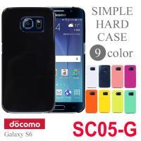 『docomo Galaxy S6 SC-05G カバー ケース』スタイリッシュなハードケースで、衝...