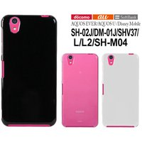 【商品説明】 『AQUOS Ever SH-02J/Disney Mobile DM-01J/AQU...