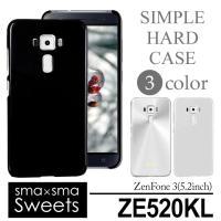 【商品説明】 『ZenFone 3 ZE520KL 5.2インチ カバー ケース』 スタイリッシュな...