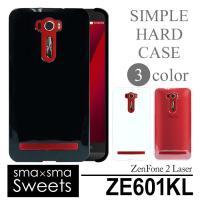 【商品説明】 『ASUS ZenFone 2 laser 6インチ カバー ケース』 スタイリッシュ...