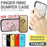 【商品説明】 iPhone6はサイズが大きくなって、片手で扱うには少々厳しいサイズになってきました。...