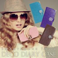 【商品説明】 デコが選べる手帳型スマホケースです。 デコは全部で5種類となっております。 ≪こちらの...