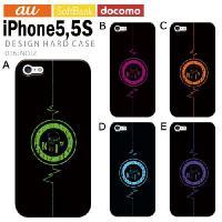 『iPhone5/iPhone5S/iPhoneSE 対応 アイフォン ケース』デザインをプラスチッ...