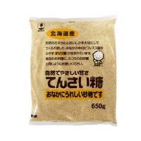 てんさい糖 / 650g TOMIZ/cuoca(富澤商店) 茶色い砂糖 てんさい糖