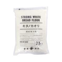 キタノカオリ / 2.5kg TOMIZ/cuoca(富澤商店)